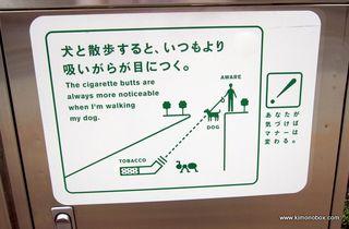 Japan.butt.litter