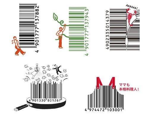 Japanese_creative_barcods_2